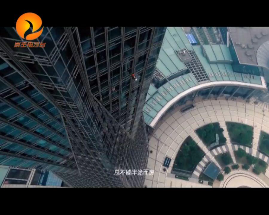 公益广告—用心创造城市之美