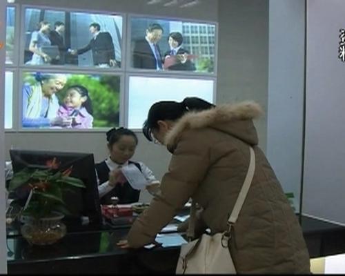 """崇左:沿边金融综合改革""""开花结果..."""