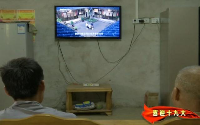 """【喜迎十九大】崇左:广播电视""""村..."""