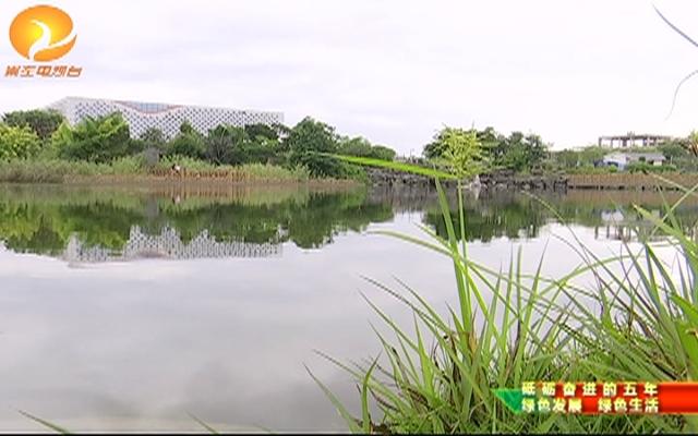【砥砺奋进的五年】美化绿化工程 ...