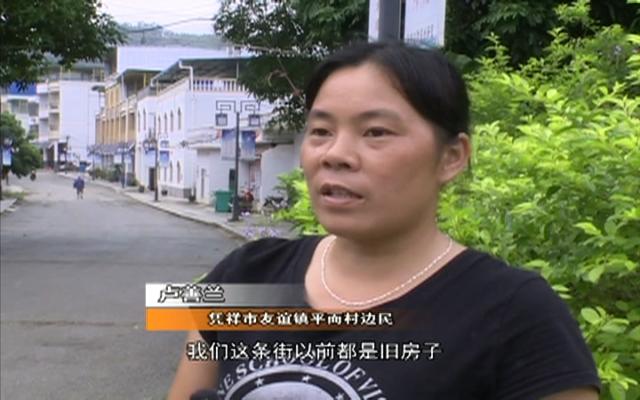 【十九大时光】边境群众欢心鼓舞 ...