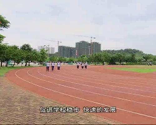 广西民族师范学院附属中学:落实...