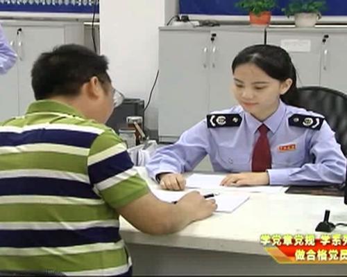 """崇左市国税局:""""两学一做""""添动力..."""