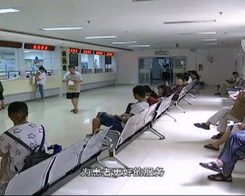 崇左:全面落实新医改 优惠政策利...