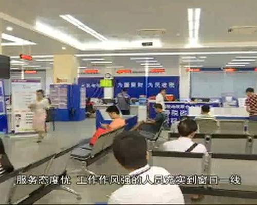 崇左市政务服务中心:服务型党组织...