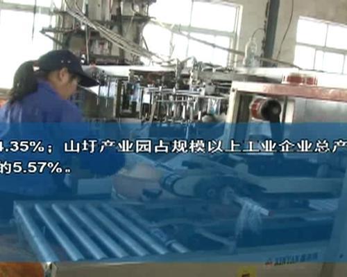扶绥:一季度工业经济增幅快效益好...
