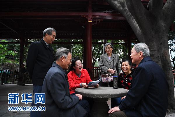 【十九大时光】重庆社区:丹桂飘香...